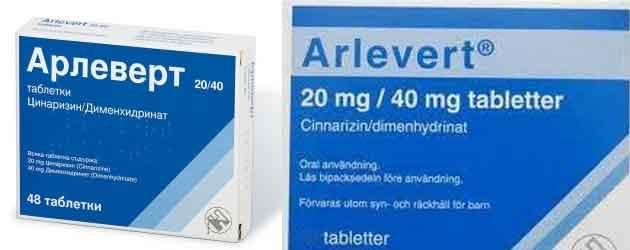 Арлеверт е по-специфично лекарство и по-скъпо от Бетасерк