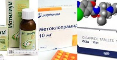 Как действат всички хапчета за нервен стомах?