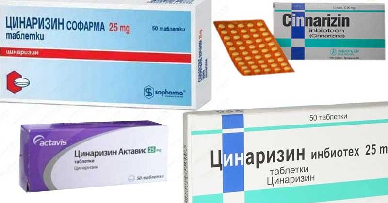 cinnarizine-01